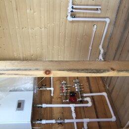 Отопительные системы - Отопление, водоснабжение, канализация , 0