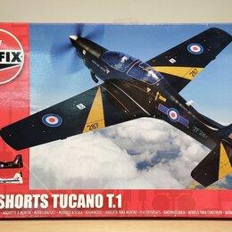 Сборные модели - Shorts Tucano T.1 1/72 Airfix A03059, 0