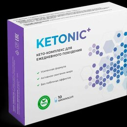 Средства для похудения и борьбы с целлюлитом - Ваша кето-диета, 0