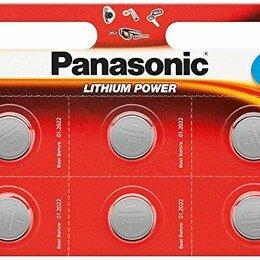 Экшн-камеры - PANASONIC 2025 BP-6 (6/120), 0