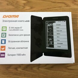 Электронные книги - Электронная книга DIGMA E68B 4 ГБ, 0