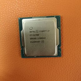 Процессоры (CPU) - Процессор Intel Core i7 11700 S1200, 0
