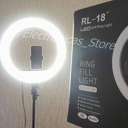 Осветительное оборудование -  Кольцевая Лампа RL-18 45см, 0