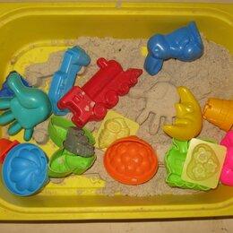 Развивающие игрушки - Кинетический песок 1.5 кг + формочки 20 штук, 0