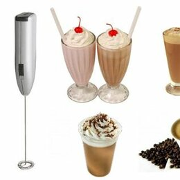 Промышленные миксеры - Мини-миксер для напитков Mini Drink Frother, 0