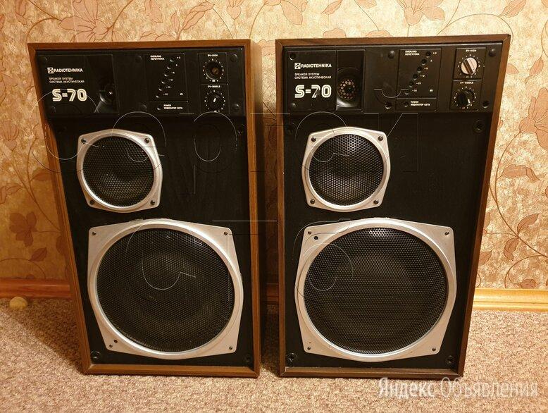 Radiotehnika S70 по цене 8500₽ - Акустические системы, фото 0
