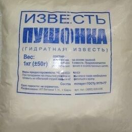 Удобрения - Удобрение Известь Пушонка 1 кг, 0