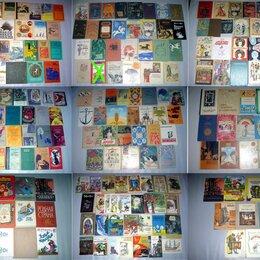 Детская литература - Детские подростковые и о природе книги времен СССР, список внутри, 0