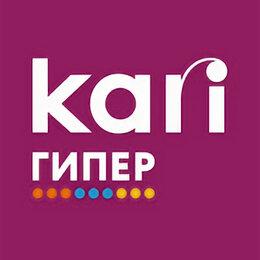 Продавцы и кассиры - Kari Гипер , 0