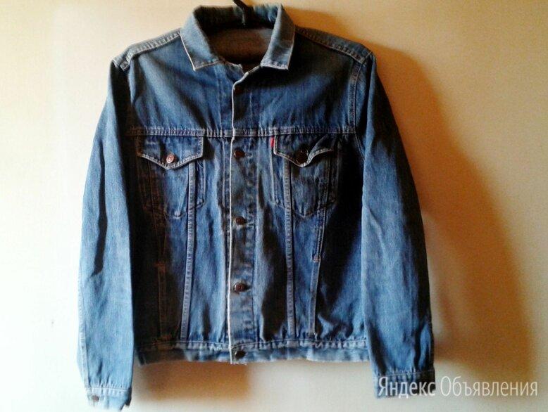 куртка джинсовая Levis strauss  80годы винтаж редкость по цене 5500₽ - Куртки, фото 0