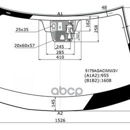 Кузовные запчасти -  PILKINGTON 5179AGACIMW3V Mazda Cx 5 12-13, 0