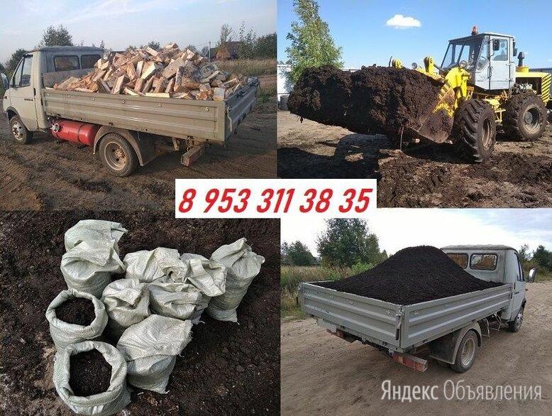 навоз,земля,чернозем,перегной,торф,дрова,грунт по цене не указана - Субстраты, грунты, мульча, фото 0
