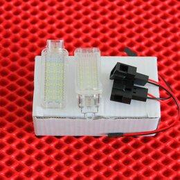 Электрика и свет - Светодиодные лампы в багажник Skoda, Audi, 0