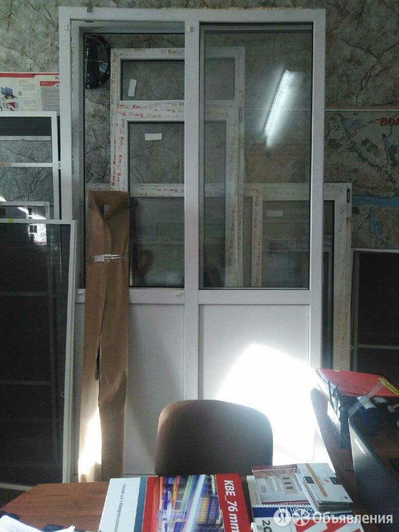 Балконы Двери Француз по цене 1000₽ - Готовые конструкции, фото 0