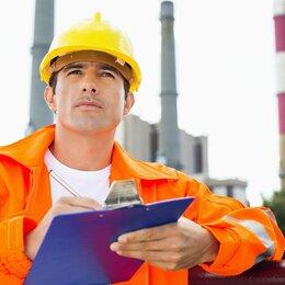 Инженеры по охране труда - Специалист по Охране труда и пожарной безопасности, 0