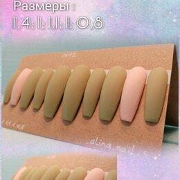 Дизайн ногтей - Накладные ногти , 0