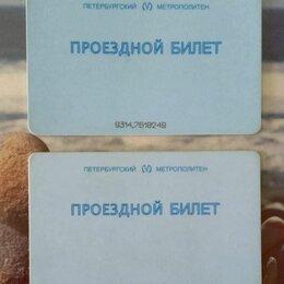 Коллекционные карточки - Транспортная карта/проездной билет Санкт-Петербург, 0