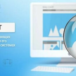 IT, интернет и реклама - Seo аудит, 0