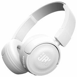 Наушники и Bluetooth-гарнитуры - JBL T460BT белый, 0