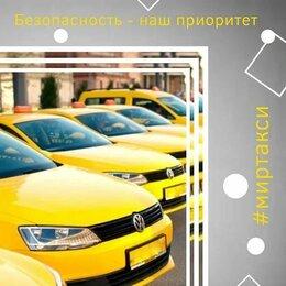 Прочие услуги - Помощь в окрытии разрешние на работу в такси, 0