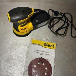 Шлифовальные машины - Эксцентриковая шлифмашина Wert EES 125DE, 0