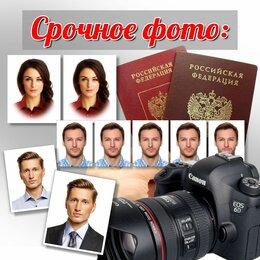 Фотографы - Фотограф на документы, 0