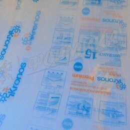 Поликарбонат - Сотовый поликарбонат 4 мм прозрачный Кронос 2,1х6 м , 0