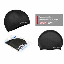 Аксессуары для плавания - Силиконовая шапочка для плавания черная, 0