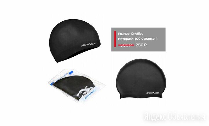 Силиконовая шапочка для плавания черная по цене 250₽ - Аксессуары для плавания, фото 0