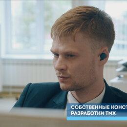 Конструкторы - Инженер-конструктор, 0