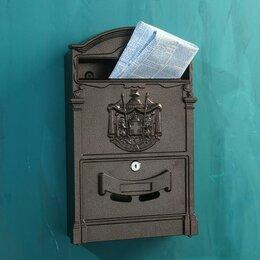 Почтовые ящики - Ящик почтовый 4010, бронза, 0