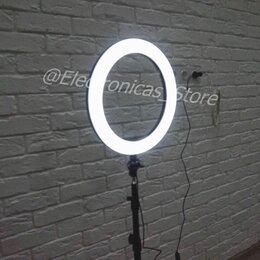 Осветительное оборудование - Кольцевая Лампа 33 см , 0