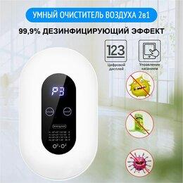 Ионизаторы - 🔥 Дезинфектор Очиститель Озонатор Воздуха Подвесной, 0