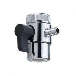 Аксессуары - Дивертор переходник на кран универсальный 10 мм, 0