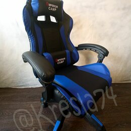 Компьютерные кресла - Игровое кресло emperor camp с вибромассажем, 0