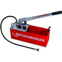 Спецтехника и навесное оборудование - Rothenberger Ручной опрессовщик Rothenberger RP 50S, 0