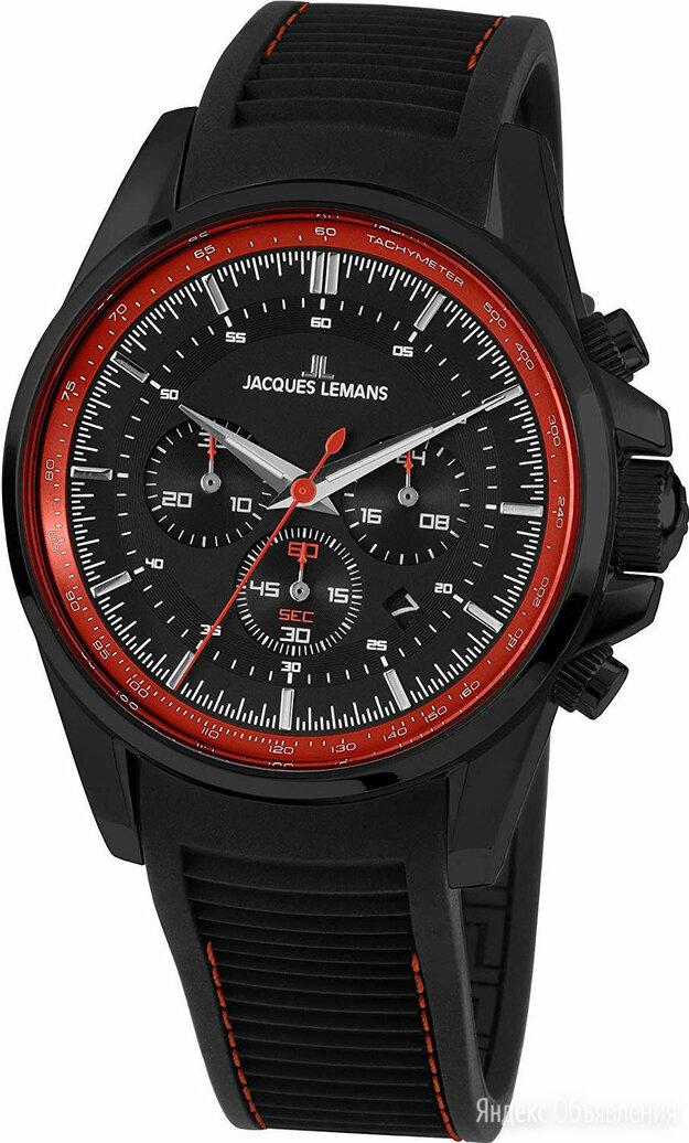 Наручные часы Jacques Lemans 1-1799T по цене 25690₽ - Наручные часы, фото 0