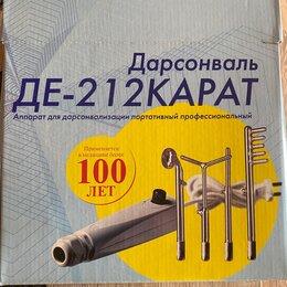 Устройства, приборы и аксессуары для здоровья - Инструкция дарсонваль де 212 карат аппарат для дарсонвализации, 0