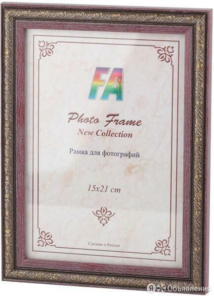 Фоторамка FA пластик Нивасирень15х21 (30/840) Б0039943 по цене 203₽ - Фоторамки, фото 0