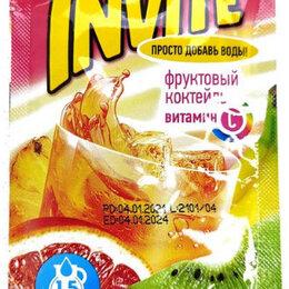 Ингредиенты для приготовления напитков - Растворимый напиток INVITE со вкусом фруктового коктейля  9 гр., 0