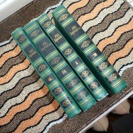 Художественная литература - Собрание сочинений М.Ю.Лермонтова 4 тома, 0