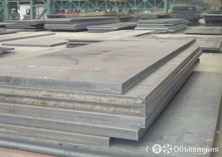 Плита алюминиевая 120х1500х3000 мм АМг5 ГОСТ 17232-99 по цене 217₽ - Металлопрокат, фото 0
