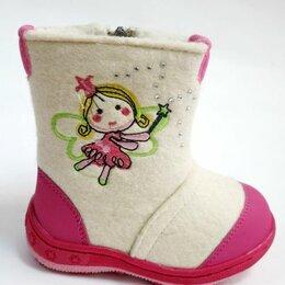 Дизайн, изготовление и реставрация товаров - ML995-1 М.МИЧИ Валенки Повседневная  Дев Белый/розовый  Войлок Зима, 0