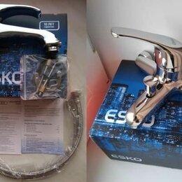 Смесители - Смесители Esko (Чехия) для раковины и ванной Новые, 0