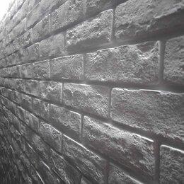 Облицовочный камень - Декоративный гипсовый кирпич , 0