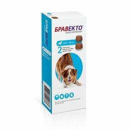 Прочие товары для животных - Бравекто 1000 мг 2 жевательных таблетки на собаку 20-40 кг против блох и клещей, 0