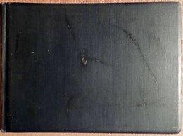 Фотоальбомы - Альбом для фото. Ленинград. 1960-е годы, 0