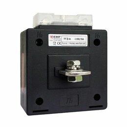 Блоки питания - Трансформатор тока ТТЭ-А-100/5А ЭКФ, 0