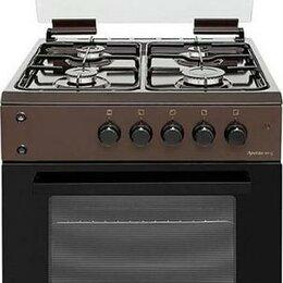Туристические горелки и плитки - Газовая плита Artel Apetito 01-G коричневая, 0