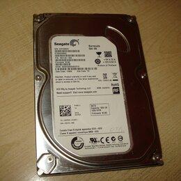 Внутренние жесткие диски - Жесткие диски 500Гб и 1Тб (разные), 0